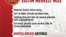 MÜDERRİS BAŞVURU FORMU